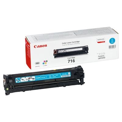 Värikasetti Laser Canon 718 MF8330/8350/LBP7200C sininen