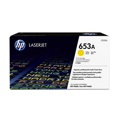 Värikasetti Laser HP 653A/CF322A CLJ MFP M680 keltainen