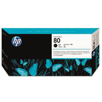 Tulostinpää HP C4820A musta