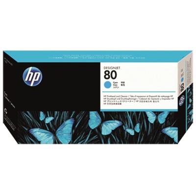 Tulostinpää HP C4821A sininen