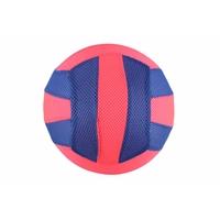 Lentopallo Atom Sports verkkokangas - läpimitta 22 cm, polyesteri