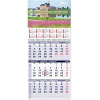 Triplanner suuri 2021 seinäkalenteri - CC Kalenterit