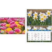 Puutarha 2020 seinäkalenteri - CC Kalenteripalvelu