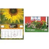Puutarha 2021 seinäkalenteri - CC Kalenterit