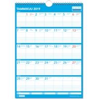 Protime Plan 2019 seinäkalenteri