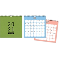 Office Plan 2021 seinäkalenteri - CC Kalenterit