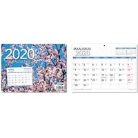 Kuukausilehtiö 2020 seinäkalenteri - CC Kalenteripalvelu