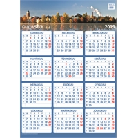 Maxi 2019 seinäkalenteri
