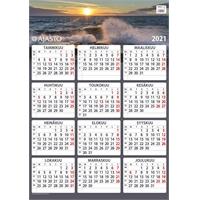 Maxi 2021 seinäkalenteri - Ajasto